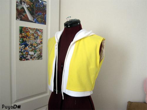 Shiki's jacket